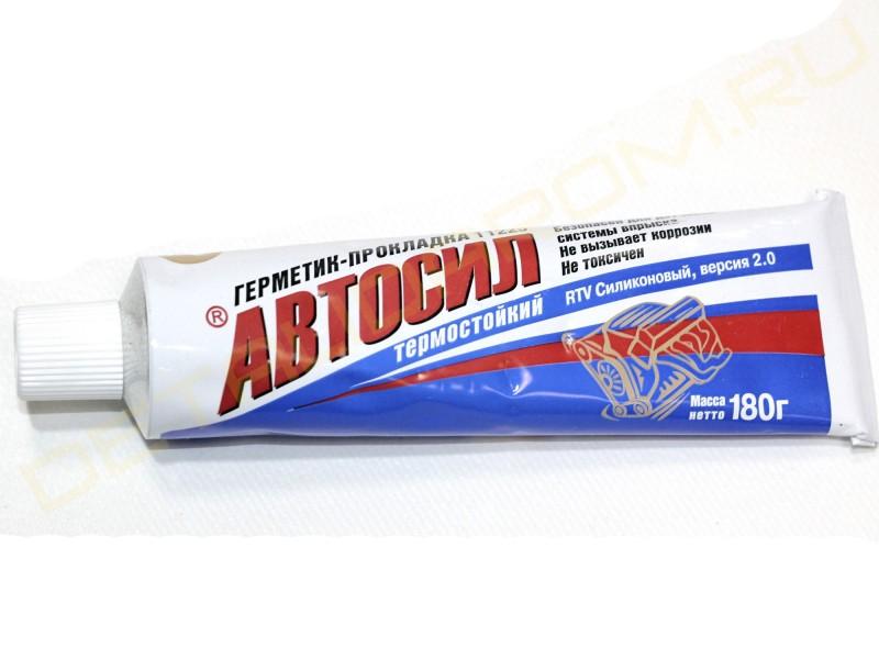 Автогерметик серый 180 гр. АВТОСИЛ