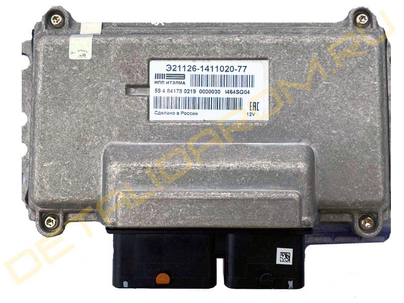 Контроллер ЭБУ Ителма 21126-1411020-77 на Лада Гранта, Калина 2 Спорт